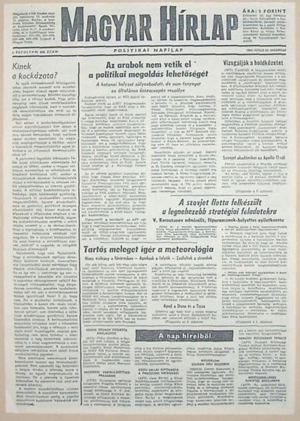 születésnapi ajándék újság Születésnapi ajándék újság Magyar Hírlap születésnapi ajándék újság