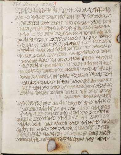 1582-ben Nürnbergben kiadott, öt Cicero-művet tartalmazó kódex rovásírásos lapja