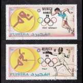 Fujeira 2 db szép olimpia légiposta bélyeg 1972