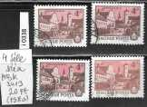 Magyar 4 Ft-os 4 féle színárnyalat (1980) (i 0338)