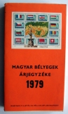 Magyar bélyegek árjegyzéke 1979 Fialtélia Vállalat