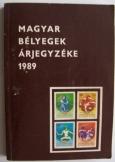 Magyar bélyegek árjegyzéke 1989 Filatélia Vállalat