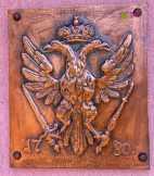 Bajor címeres, vörösréz borítású fali táblakép