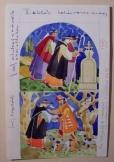 Prokop Péter: Templomi Freskó terve
