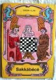 Grisin-Iljin:   Sakkábécé gyerekeknek 1979