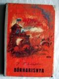 J F Copper: Bőrharisnya  Ifjúsági könyv Móra  1973