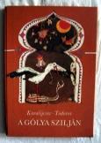 Karalijcsev-Todorov:A gólya szilján 1984 mesekönyv