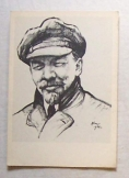 Lenin sorozat  21. orosz képeslap postatiszta 1969