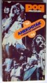 Czippán György: Pop muzeum anekdoták 66-86 1986