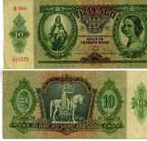 1936-os tíz pengő