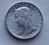 5 db Magyar 5 fillér 1960 fémpénz pénzérme
