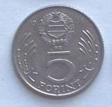 8 db magyar 5 Forint 1988 pénzérme fémpénz