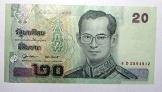 Dél-Kelet Ázsia papír pénz bankjegy 20 rúpia