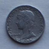 Magyar 5 fillér 1948 fémpénz pénzérme