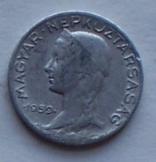 Magyar 5 fillér 1959 fémpénz pénzérme