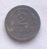Magyar  2 fillér 1944  pénzérme fémpénz