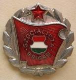 SZOCIALISTA BRIGÁD ezüst fok. jelvény, kitüntetés