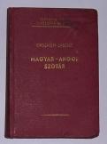 Országh László: Magyar-Angol szótár 8. kiadás